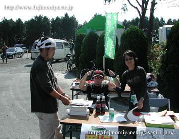 朝霧JAM2001 4