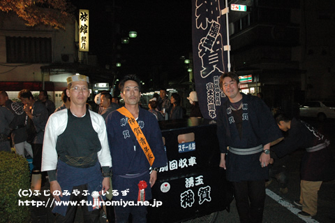 秋祭り2005 神賀区 分別収集車