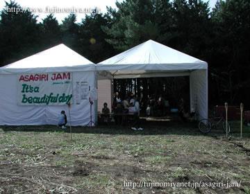 朝霧JAM2001 22