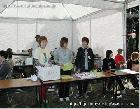朝霧JAM2001 5
