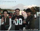朝霧JAM2001 14